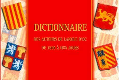 Dictionnaire : édition