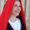 Adeline Bascaules-Bedin